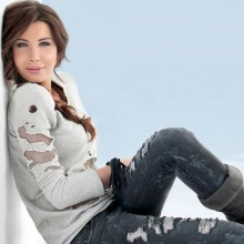Nancy Ajram Lyrics