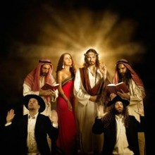 Orphaned Land Lyrics