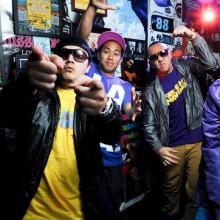 Far East Movement Lyrics