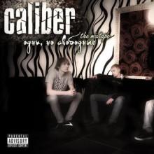 Caliber Lyrics