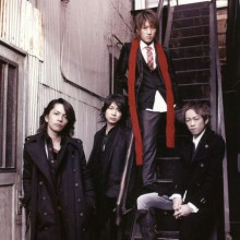 L'arc-en-ciel Lyrics