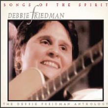 Debbie Friedman Lyrics